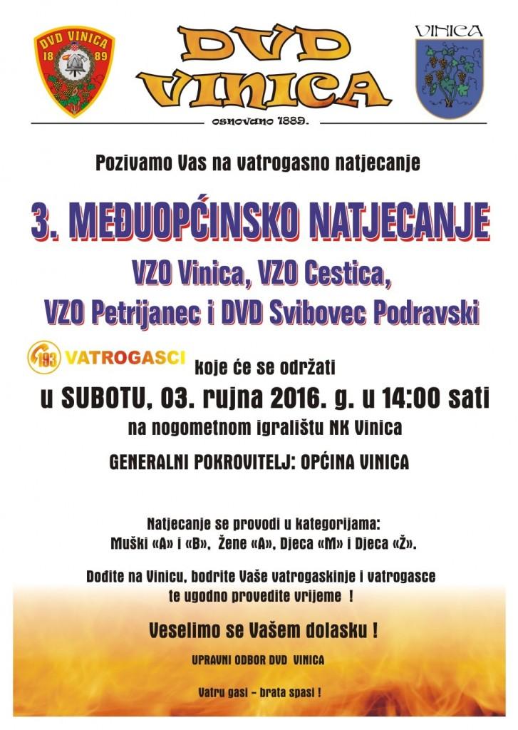 DVD-Vinica-Kup-2016-v2